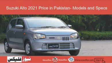 Suzuki Alto 2021 Price in Pakistan- Models and Specs