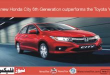 The new Honda City 6th Generation outperforms the Toyota Yaris