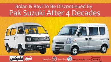 Bolan & Ravi To Be Discontinued By Pak Suzuki After 4 Decades