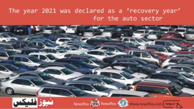 The year 2021 was declared as a 'recovery year' for the auto sector