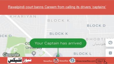 Rawalpindi court temporarily banns Careem from calling its drivers 'captains'