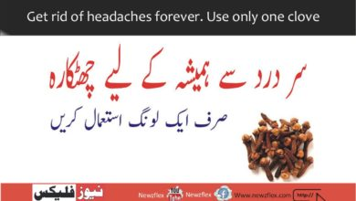 Get rid of headaches forever. Use only one clove