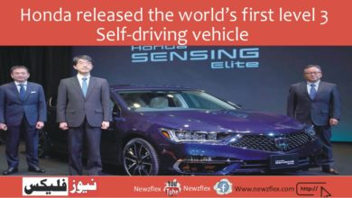 Honda released the world's first level 3 self-driving vehicle