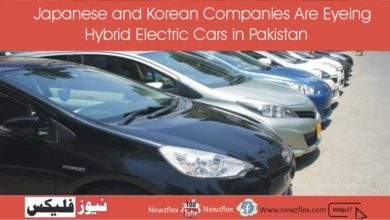 Japanese and Korean Companies Are Eyeing Hybrid Electric Cars in Pakistan