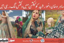 """ماہرہ خان """"خورشید کولیکشن"""" میں فائزہ ثقلین کی طرف سے دلکش لگ رہی ہیں"""