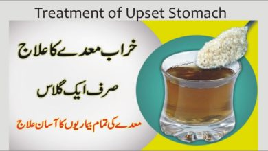 Treatment of Upset Stomach Easy treatment of all gastrointestinal diseases with just one glass