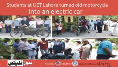 Students at UET Lahore turned old motorcycle into an electric car