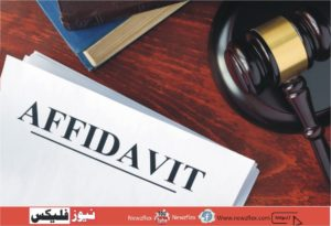 Obtaining an affidavit is the most important part of this process