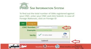 Online Check Sim Number Through CNIC