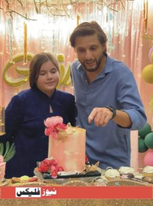 Shahid Afridi's Heartfelt Birthday Wish For Daughter – Pictures