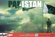 6th September Defence Day – The Pride Of Our Nation