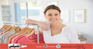 CLOTHING AND apparel industry