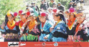 ثقافتی صنعت کے لیے ماحولیات
