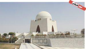 Mizar e Quaid/Quaid's Mausoleum