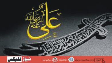 خلیفہ چہارم حضرت علی کرم اللہ تعالیٰ وجھہ