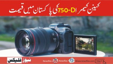 Canon 750D Price in Pakistan 2021-Specs and Everything