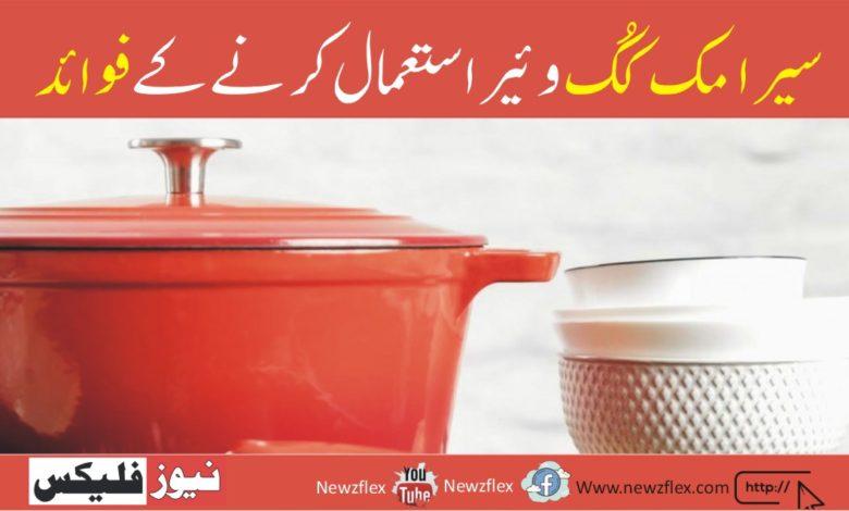 Benefits Of Using Ceramic Cookware