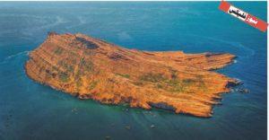 Charna island: