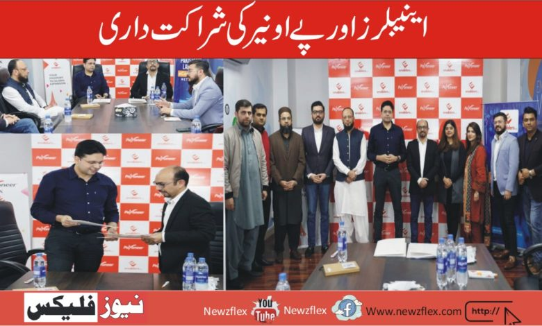 Payoneer Collaborates With Enablers Boosting Entrepreneurship In Pakistan