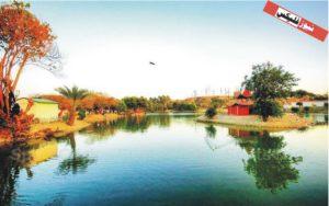 Karachi safari park: