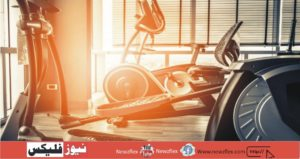 GYMS AND FITNESS CENTRES