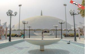 Masjid e Tooba: