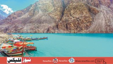 Pearl continental will shortly open near Stunning Attabad Lake in Hunza Valley