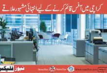 Most Popular Localities to Set Up an Office in Karachi
