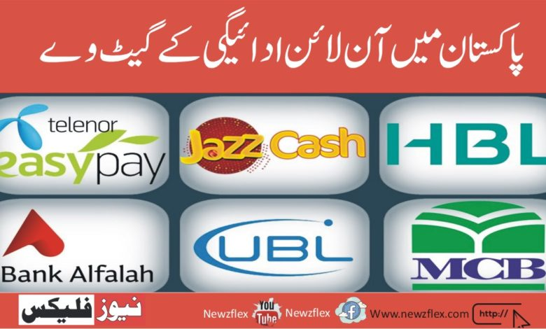 Top Six Online Payment Gateways in Pakistan