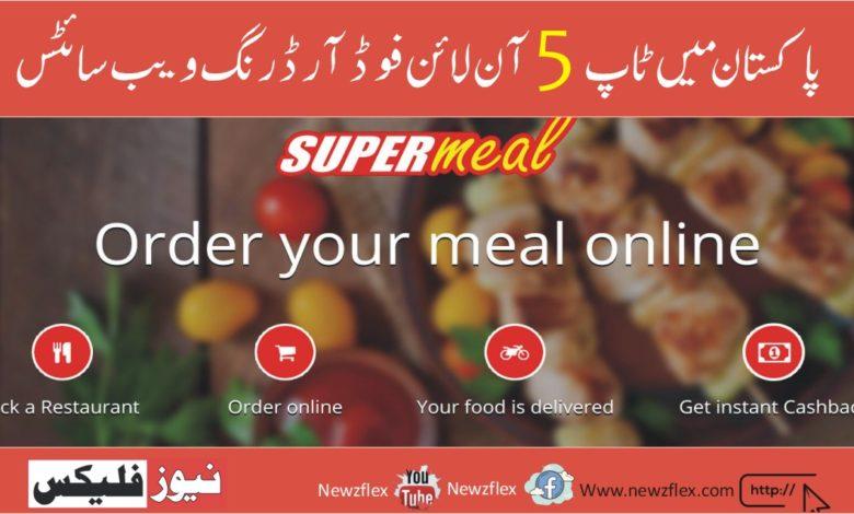 Top 5 Online Food Ordering Websites/Apps in Pakistan