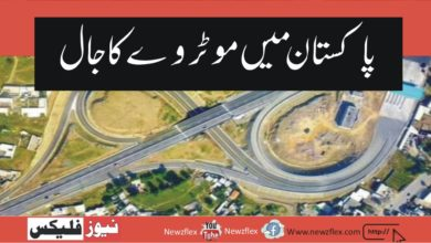 Motorways in Pakistan-Everything You Need to Know