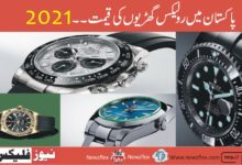 Rolex Watches Price in Pakistan 2021-Best Rolex Watches for men and women