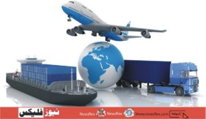 Transport Mover Supply chain Logistics Business, Shipping, freight Transport, company,