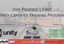 """Join Pakistan's First Unity-Certified Training Program """"Free-of-Cost"""""""