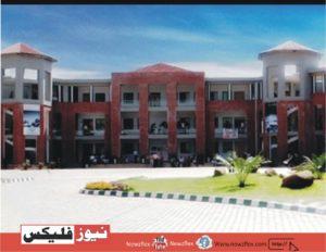 سپیریئر یونیورسٹی۔