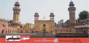 وزیر خان مسجد کی تاریخ