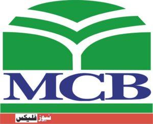 Muslim Bank