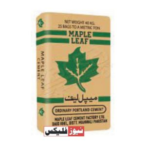 Maple Leaf Cement Company