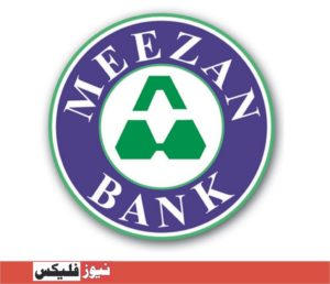 Meezan Bank