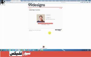 99 designs.com