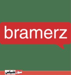 Bramerz