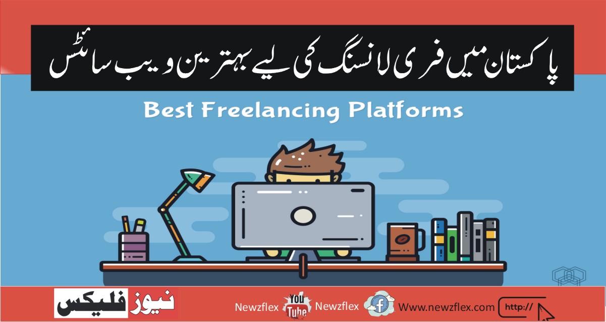 Best Freelancing Websites In Pakistan For Pakistan Freelancers