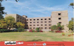 بقائی میڈیکل یونیورسٹی