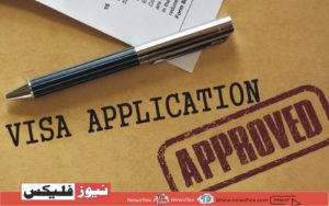 Improves Your Chances of Getting Approvals for Foreign Visit Visas
