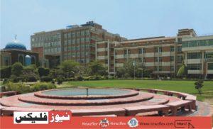 لاہور یونیورسٹی۔