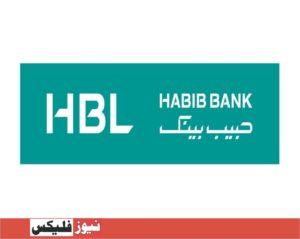 Habib Bank Limited