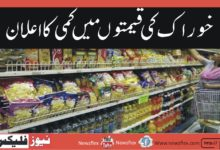 Government will lower food levies to keep inflation under control
