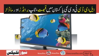 LED TV price in Pakistan 2021-Top brands and Latest Models