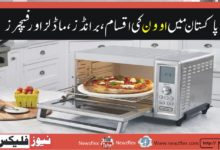 Oven Price in Pakistan 2021-Types, Top brands, Latest Models and Features