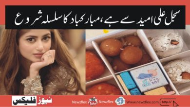 Are Sajal Aly and Ahad Raza Mir expecting their first child?